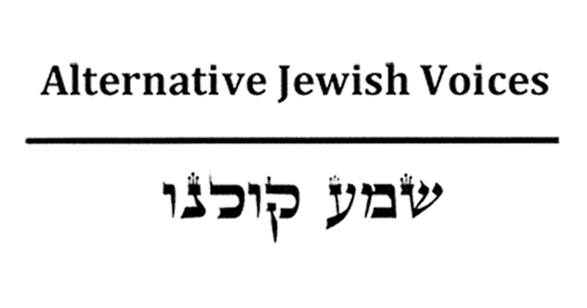 Sh'ma Koleinu – Alternative Jewish Voices