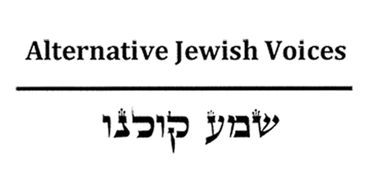 Sh'ma Koleinu – Alternative Jewish Voices (NZ)